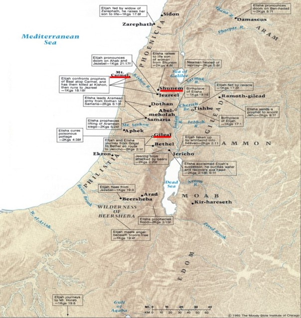 Map of Mount Carmel, Shunem and Gilgal